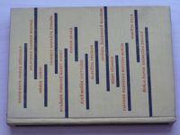 Mrkvička - Hledání a zápasy (1963)