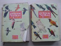 Světem zvířat II. - Ptáci 1. a 2. díl (1963)