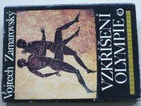 Zamarovský - Vzkříšení Olympie (1980)