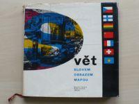 Svět slovem, obrazem, mapou (1963)
