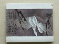 Hrdličková - Japonské pohádky - Příběhy o soudci Ookovi (1984)