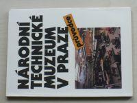 Národní technické muzeum - Průvodce (1989)