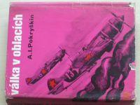Pokryškin - Válka v oblacích (1977)