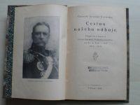 Gen. Červinka - Cestou našeho odboje. Příspěvek k historii vývoje formací čs.vojska na Rusi (1920)