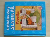 Pohádkový slabikář - Popelka (2005)