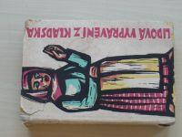 Lidová vyprávění z Kladska - Z úst lidu zapsal J. Jech (1959)