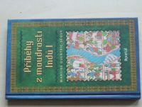 Quentric-Séguy - Příběhy z moudrosti Indů I. (1999)