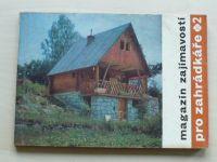 Magazín pro zahrádkáře 2 (SZN 1969)