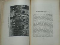 Památník československých rotmistrů k pátemu výroči naší samostatnosti (1923)