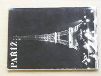 Paříž - Soubor 12 pohlednic