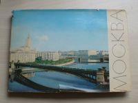 MOCKBA - MOSCOW - MOSKVA (1967) 5-ti jazyčný text
