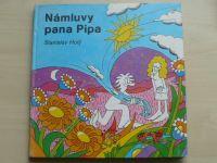 Holý - Námluvy pana Pipa (1982)
