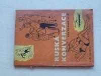 Ruská konverzace pro pokročilejší - v deseti lekcích (1964)