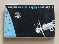 Druhé povídky z vesmíru (1962)