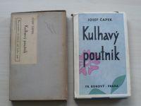 Josef Čapek - Kulhavý poutník (Borový 1936) 1.vyd, ob. Josef Čapek