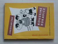Žák - Kouzelné rukavice (1958)