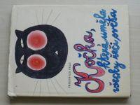 Feld - Kočka, která uměla všecky řeči světa (1965)