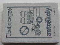 Učebnice pro autoškoly (1989)
