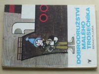 Pludra - Dobrodružství malého trosečníka (1975)