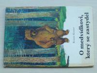 Krause - O medvídkovi, který se zastyděl (1977)