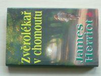 Herriot - Zvěrolékař v chomoutu (2000)
