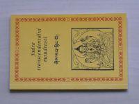 Jádro transcendentální moudrosti (1992)