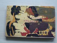 Japonské mýty - Kodžiky sest. Krupa (1979) slovensky