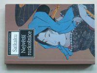 Saikaku - Největší rozkošnice (1996)