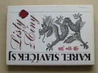 Slavíček - Listy z Číny (1995)