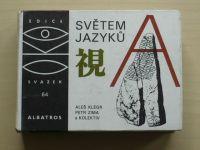 Oko 64 - Klégr, Zima - Světem jazyků (1989)