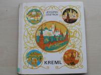 Osetrov - Kreml