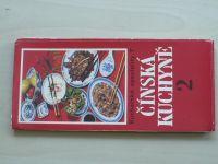 Lánská - Čínská kuchyně 2 (1996)