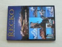Řecko - historie, umění, folklor, cestovní plány (nedatováno)