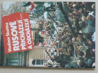 Škutina - Rusové přicházejí.... a odcházejí (1990)