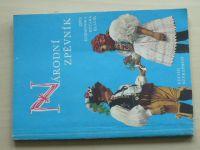Národní zpěvník (1991)