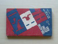 Oblastní jízdní řád ČSD 1983-1984 část 1 - Čechy