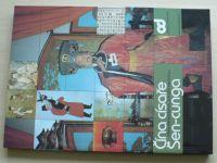Hrdličková, Hrdlička - Čína císaře Šen-cunga (1992)