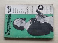 Macháčková - Hospodyňka radí jak čistit, spravovat, uklízen, prát, léčit se atd. (1939)