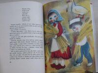 Štulíková - Pohádky z řešeta vypadlé do světa (1945) il. Landrová