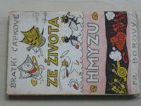 Čapkové - Ze života hmyzu (1947) obálka Sekora