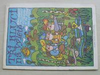 Tři kluci na výletě (1986)