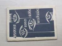 Wolker - Balada o očích topičových (1960) dřevoryty Chatrný