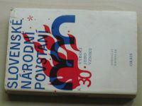 Kropilák - Slovenské národní povstání k 30. výročí jeho vzniku (1974)