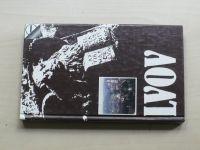 Alexeyeva, Ostrovsky - A Guide Lvov (1987) anglicky