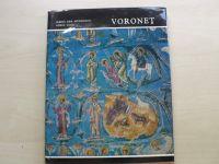 Musicescu, Ulea - Voronet (Bukurešť 1969) anglicky, vložena 1 pohlednice