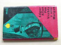 E.A.Poe - Vražda v ulici Morgue a jiné povídky(1964) il. Sivko