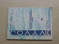 Vítek, Hrabě - Zakládání a ošetřování trávníků vodohospodářských staveb (1982)