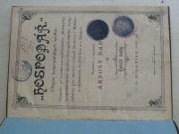 Hospodář 1-12 (1895) ročník VI. (chybí číslo 11, 11 čísel)