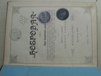 Hospodář 1-12 (1896) ročník VII. (chybí číslo 7, 11 čísel)
