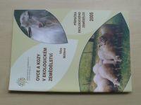 Ovce a kozy v ekologickém zemědělství (2005)